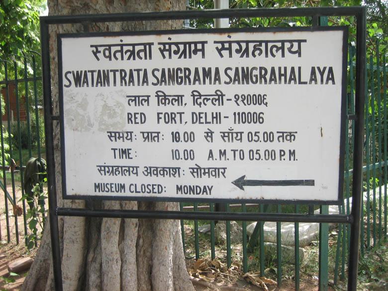 delhi_fort_schild.jpg