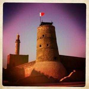 Al-Fahidi-Fort: der große Wachturm